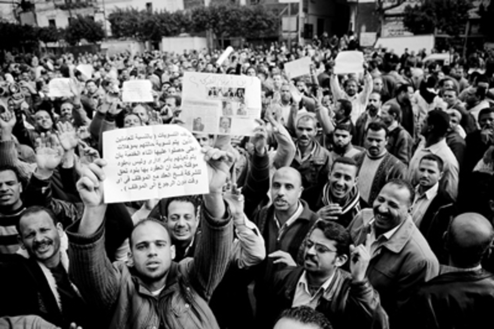 Egyptian trade union demostrations web