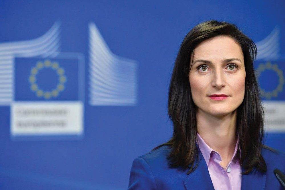 Mariya gabriel european commission 1024x683